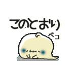オトナ♥カワイイ おばけちゃん(個別スタンプ:10)