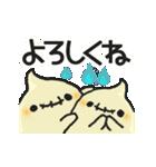 オトナ♥カワイイ おばけちゃん(個別スタンプ:12)