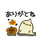 オトナ♥カワイイ おばけちゃん(個別スタンプ:16)