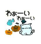 オトナ♥カワイイ おばけちゃん(個別スタンプ:17)