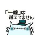 オトナ♥カワイイ おばけちゃん(個別スタンプ:21)