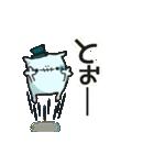 オトナ♥カワイイ おばけちゃん(個別スタンプ:22)