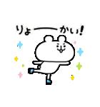 動く!ゆるくま7 踊る!(個別スタンプ:02)