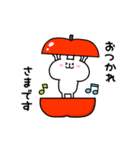 動く!ゆるくま7 踊る!(個別スタンプ:03)