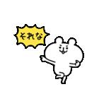 動く!ゆるくま7 踊る!(個別スタンプ:09)