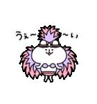 動く!ゆるくま7 踊る!(個別スタンプ:10)