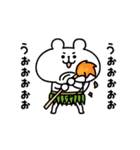 動く!ゆるくま7 踊る!(個別スタンプ:11)