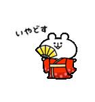 動く!ゆるくま7 踊る!(個別スタンプ:12)