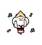 動く!ゆるくま7 踊る!(個別スタンプ:13)