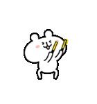 動く!ゆるくま7 踊る!(個別スタンプ:15)