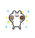 動く!ゆるくま7 踊る!(個別スタンプ:16)