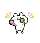 動く!ゆるくま7 踊る!(個別スタンプ:18)