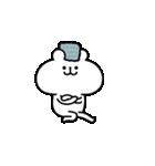 動く!ゆるくま7 踊る!(個別スタンプ:19)