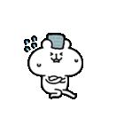 動く!ゆるくま7 踊る!(個別スタンプ:20)