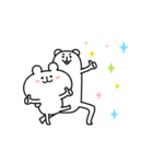 動く!ゆるくま7 踊る!(個別スタンプ:21)