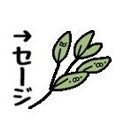 【せいじ】専用(個別スタンプ:36)
