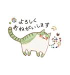 Lu*nyan 3(個別スタンプ:04)