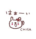 ★ち・さ・ち・ゃ・ん★(個別スタンプ:4)