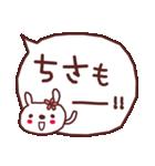 ★ち・さ・ち・ゃ・ん★(個別スタンプ:15)