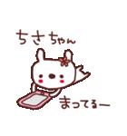 ★ち・さ・ち・ゃ・ん★(個別スタンプ:18)