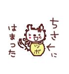 ★ち・さ・ち・ゃ・ん★(個別スタンプ:22)