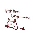 ★ち・さ・ち・ゃ・ん★(個別スタンプ:23)