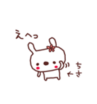 ★ち・さ・ち・ゃ・ん★(個別スタンプ:25)