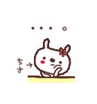 ★ち・さ・ち・ゃ・ん★(個別スタンプ:26)