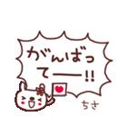 ★ち・さ・ち・ゃ・ん★(個別スタンプ:30)