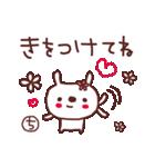 ★ち・さ・ち・ゃ・ん★(個別スタンプ:31)