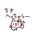 ★ち・さ・ち・ゃ・ん★(個別スタンプ:33)