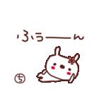 ★ち・さ・ち・ゃ・ん★(個別スタンプ:35)
