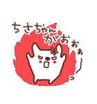★ち・さ・ち・ゃ・ん★(個別スタンプ:36)