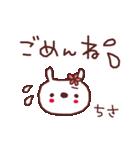 ★ち・さ・ち・ゃ・ん★(個別スタンプ:38)