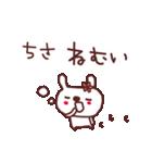 ★ち・さ・ち・ゃ・ん★(個別スタンプ:39)