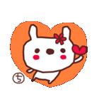★ち・-・ち・ゃ・ん★(個別スタンプ:1)