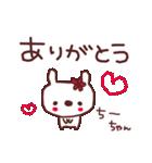 ★ち・-・ち・ゃ・ん★(個別スタンプ:2)