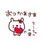 ★ち・-・ち・ゃ・ん★(個別スタンプ:3)