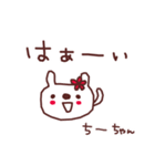 ★ち・-・ち・ゃ・ん★(個別スタンプ:4)
