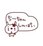 ★ち・-・ち・ゃ・ん★(個別スタンプ:7)