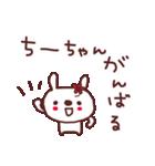 ★ち・-・ち・ゃ・ん★(個別スタンプ:10)