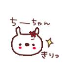 ★ち・-・ち・ゃ・ん★(個別スタンプ:11)