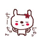 ★ち・-・ち・ゃ・ん★(個別スタンプ:12)