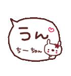 ★ち・-・ち・ゃ・ん★(個別スタンプ:13)