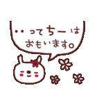★ち・-・ち・ゃ・ん★(個別スタンプ:14)
