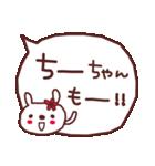★ち・-・ち・ゃ・ん★(個別スタンプ:15)