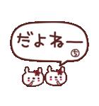 ★ち・-・ち・ゃ・ん★(個別スタンプ:16)