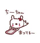 ★ち・-・ち・ゃ・ん★(個別スタンプ:18)