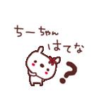 ★ち・-・ち・ゃ・ん★(個別スタンプ:19)