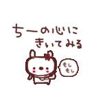 ★ち・-・ち・ゃ・ん★(個別スタンプ:21)